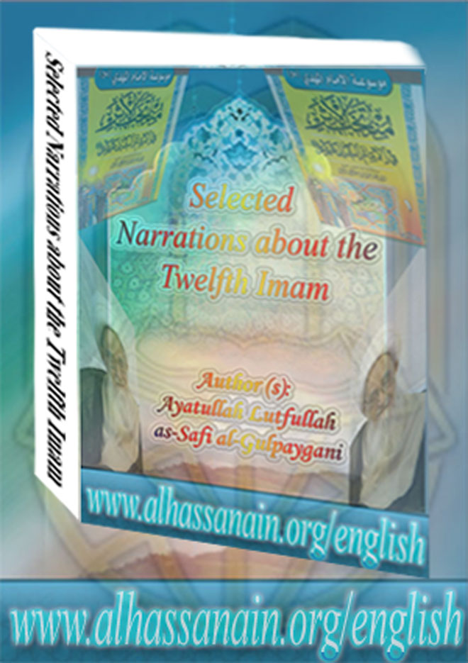 Selected Narrations about the Twelfth Imam