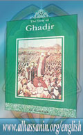 The Story of Ghadir