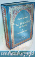 The Life of Imam 'Ali Bin Musa alRida'