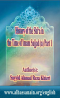 History of the Shi'a in the Time of Imam Sajjad a