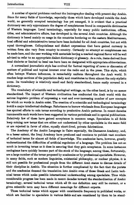 940159073a749 A DICTIONARY OF MODERN WRITTEN ARABIC - Page 27