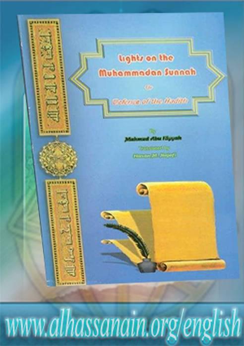 Risalat Al Qushayri Pdf Download