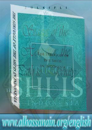 Buku Tuanku Rao Pdf Download