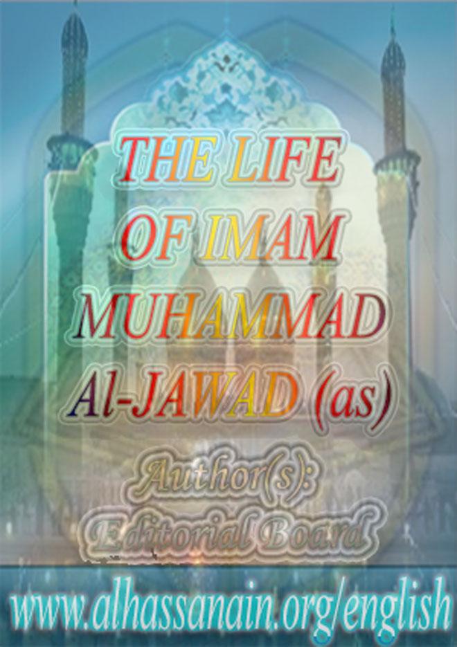 Kitab Muhimmah Pdf