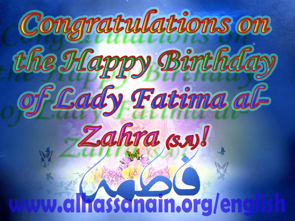 Fatima Al Zahra