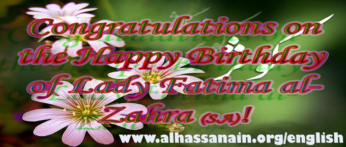 Birthday of Lady Fatima al-Zahra