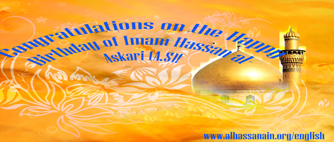 Alhassanain(p) Network for Heritage and Islamic Thought