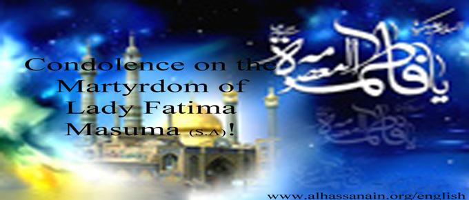 Martyrdom of Lady Fatima Masuma (S.A)