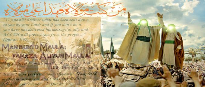Ghadeer (Eid of Wilayat and Guardianship)