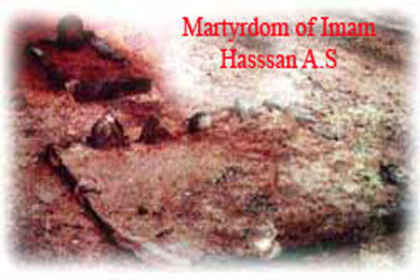Non Muslim Perspective On The Revolution Of Imam Hussain: Imam Al-Hassan