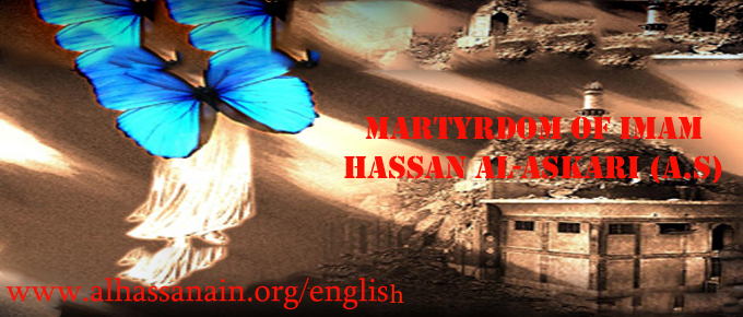 Martyrdom of Imam al-Askari (A.S)