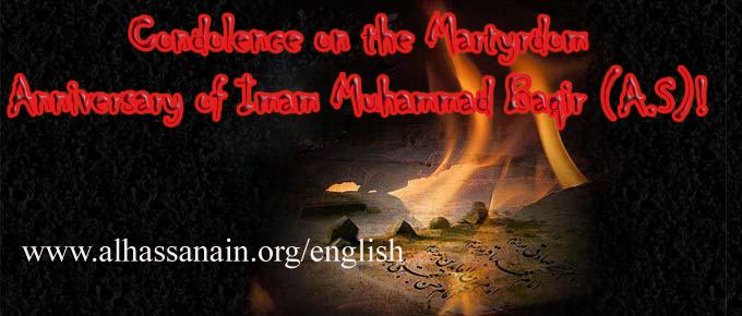 Martyrdom of Imam Muhammad al-Baqir(A.S)