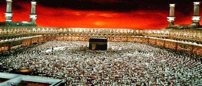 Le site des Imams Al Hassan et Al Houssein pour le patrimoine et la pensseé islamique