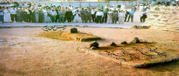 Le Réseau des imams hassan et houssein Pour le patrimoine Et la penssée L'islamique