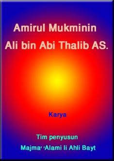 Hadits Ali Bin Abi Thalib Tentang Berharap Kepada Manusia 67