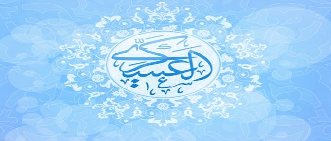 วันวิลาดะฮ์อิมามฮะซัน อัลอัสกะรีย์