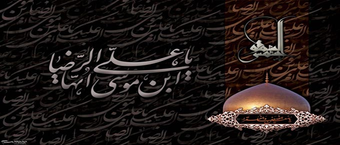 เว็บไซต์ อิมาม อัลฮะซะนัยน์ (อลัยฮิมัสลาม)เพื่อคุณค่าและสารธรรมอิสลาม