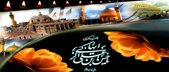 شہادت حضرت امام حسن عسکری علیہ السلام